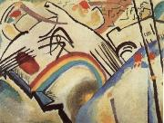 Wassily Kandinsky Fragment for Composition IV oil painting reproduction