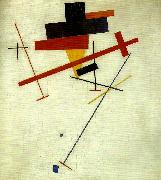 Kazimir Malevich suprematist painting oil painting reproduction