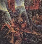 Umberto Boccioni Head Light Surroundings (nn03) painting