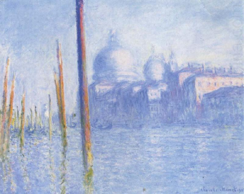 The Grand Canal,Venice, Claude Monet
