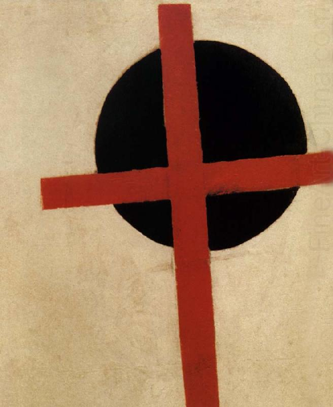 Kasimir Malevich Conciliarism Painting