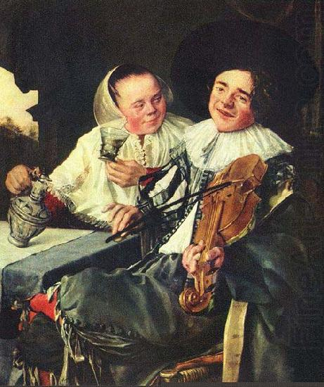 The Happy Couple, Judith leyster